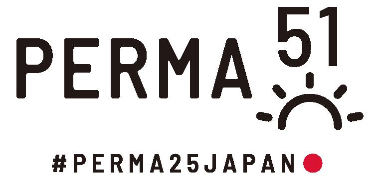 PERMA51 #PERMA25JAPAN
